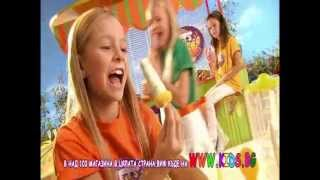 Plodovata Fabrika - Fruit Factory Bulgarian TV commercial