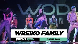 Baixar Wreiko Family | FrontRow | World of Dance Osake 2018 | #WODOSAKA18