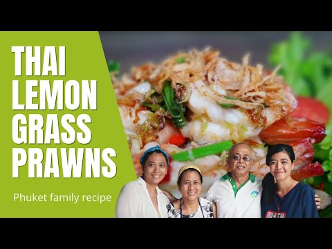 Lemongrass Prawns (Shrimp) Recipe from Phuket Thailand ❤️️