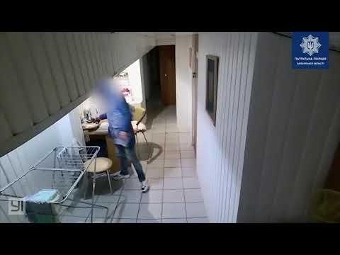 Телеканал ALEX UA - Новости: Запорожье воровство телефона