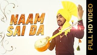 NAAM SAI DA (Full Video) || VIJAY YAMLA || New Punjabi Songs 2017 || AMAR AUDIO