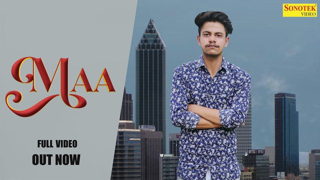 Maa (Official VIdeo) | Raavn | Manish Kaushik | New Haryanvi Songs Haryanavi 2021 | Sonotek Haryanvi
