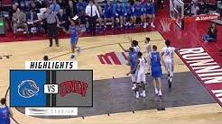 Boise State vs. UNLV Basketball Highlights (2018-19) | Stadium