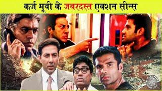 क़र्ज़ मूवी के जबरदस्त एक्शन सीन्स | Sunny Deol & Sunil Shetty Best Action Scenes From Karz Movie