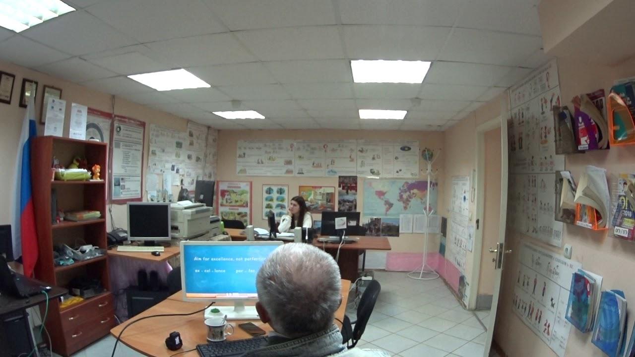 Школа Английского Языка в Пушкино _ Профессиональное Развитие  _ средняя школа