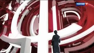Смотреть видео Переход С ГТРК Санкт-Петербург На Россию 1 25.01.2019 онлайн