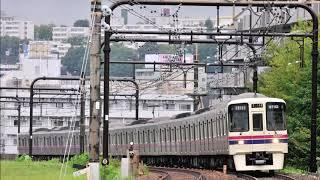 京王9000系(30番台) デハ9043形 橋本→(区間急行)→新線新宿