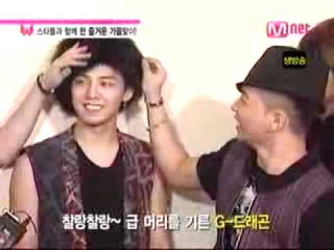 080926 Mnet Wide News Big Bang #1 on M Coutndown!