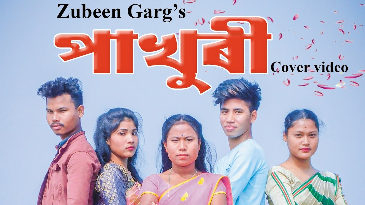 Download Pakhuri cover video song by Zubeen garg