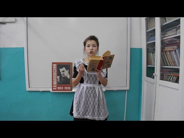 Изображение предпросмотра прочтения – АнастасияБерезина читает произведение «Лиличка! (Вместо письма)» В.В.Маяковского