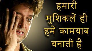 Problems - Hindi Motivational Video