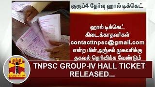 TNPSC Group-IV Hall Ticket released | Thanthi TV