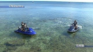 ヤマハ マリンクラブ シースタイルで楽しめる全国の海遊びを動画でご紹...