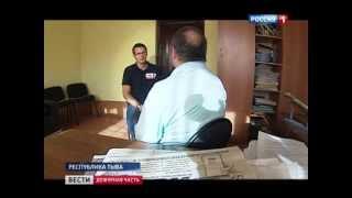 В Тыве криминальный клан возглавил экс депутат