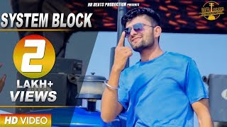 System Block | Sandeep Chandel | Anil Fouji, Umed Fouji | Latest Haryanvi Songs Haryanavi 2018