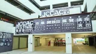 來自不同藝術工作室單位的藝術家/藝團,利用JCCAC分佈各樓層的13個展示...