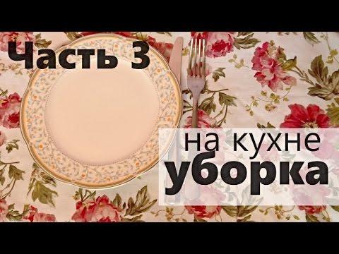 Меню праздничного стола 1 10 Праздничные МЕНЮ 1