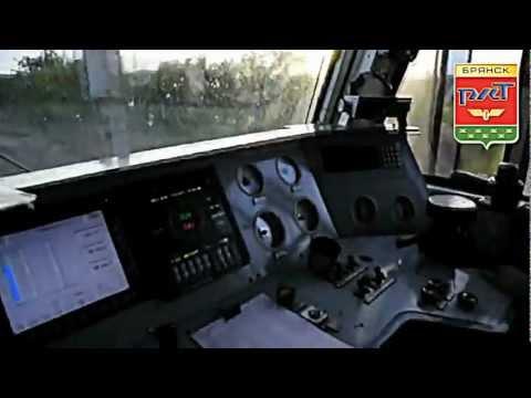 Региональный железнодорожный техникум г.Брянск