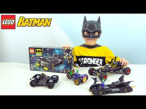 Lego Batman и