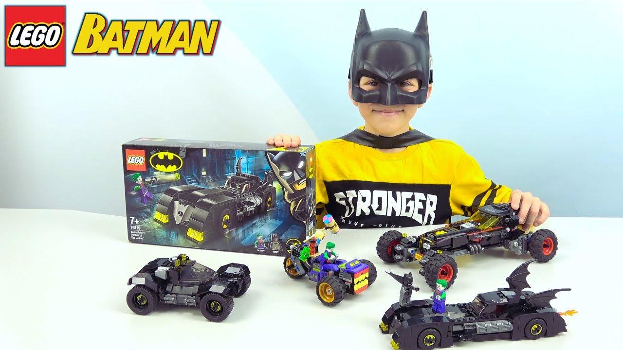 Lego Batman и его БэтМобиль - Даник и набор Lego 76119 Погоня за Джокером!