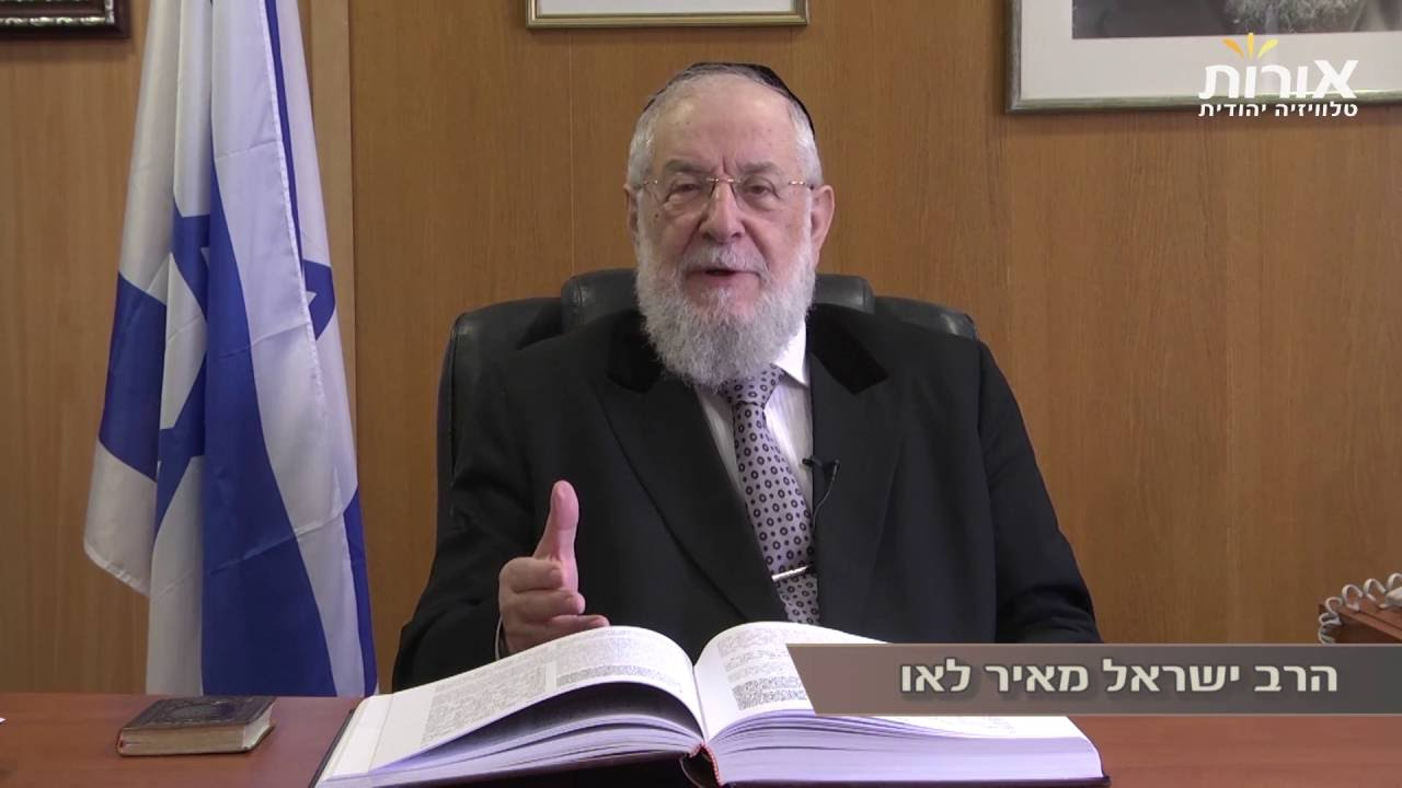 What's more important to do well or to turn away from evil?/Rabbi Lau on Parashat  Naso.