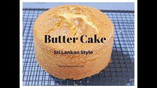 Butter Cake / Sri Lankan Style