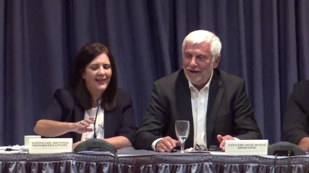 ΠΕ.ΣΥ Πελοποννήσου: Ολοκληρωμένη διαχείριση απορριμάτων με ΣΔΙΤ