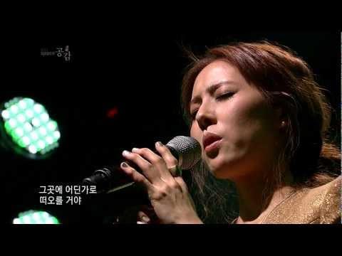 [EBS SPACE 공감] 박지윤 - 나무가 되는 꿈 -