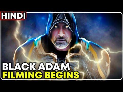 Black Adam Filmimg Begins || Explained in Hindi/Urdu || Short Video – js super