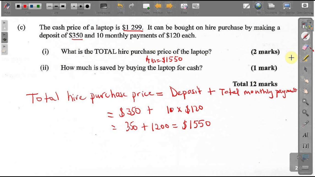Essay on higher purchase