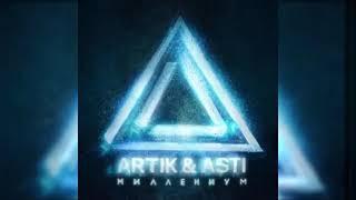 Artik \u0026 Asti - EP-Альбом - Миллениум