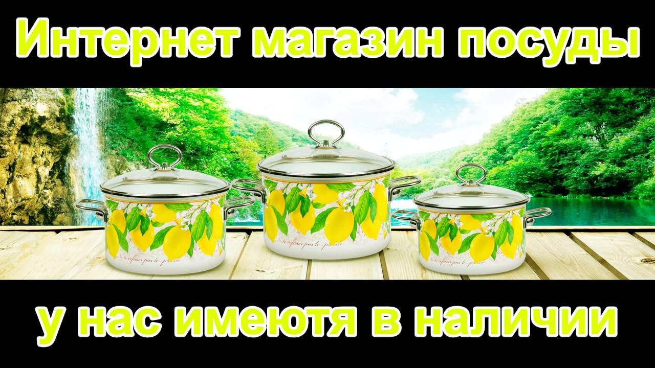 Купить посуду эмалированную посуду в украине. Посуда недорого в киеве. Купить по лучшей цене. Epos 0207/2 кружка эмалированная с крышкой 1 л.