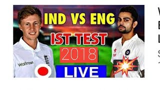 Watch India VS England live first test match 2018 || How to watch live match on Android mobile