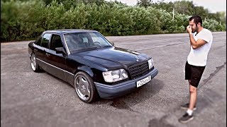 Откуда У МЕНЯ Mercedes-Benz W124 E320 1994 г за 45к/ тест-драйв от Давида