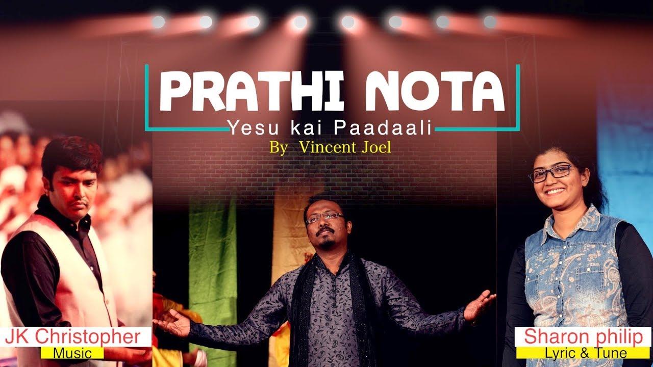 PRATHI NOTA by Bro Vincent, JK Christopher sharon sisters Latest Telugu Christian songs 2017 2018