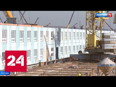 7 блоков инфекционной клиники в Новой Москве уже готовы - Россия 24