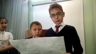 Презентация проекта на уроке музыки.