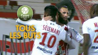 Tous les buts de la 29ème journée - Domino's Ligue 2 / 2017-18