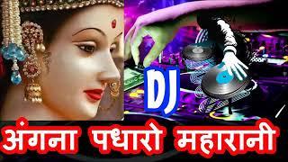 Angana Padharo Maharani remix DJ (Ram Athiya)