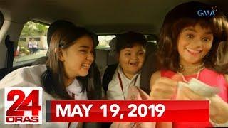 Narito ang mga balitang ating tinutukan ngayong Linggo, May 19, 201...