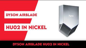 Dyson Airblade HU02 в никеле