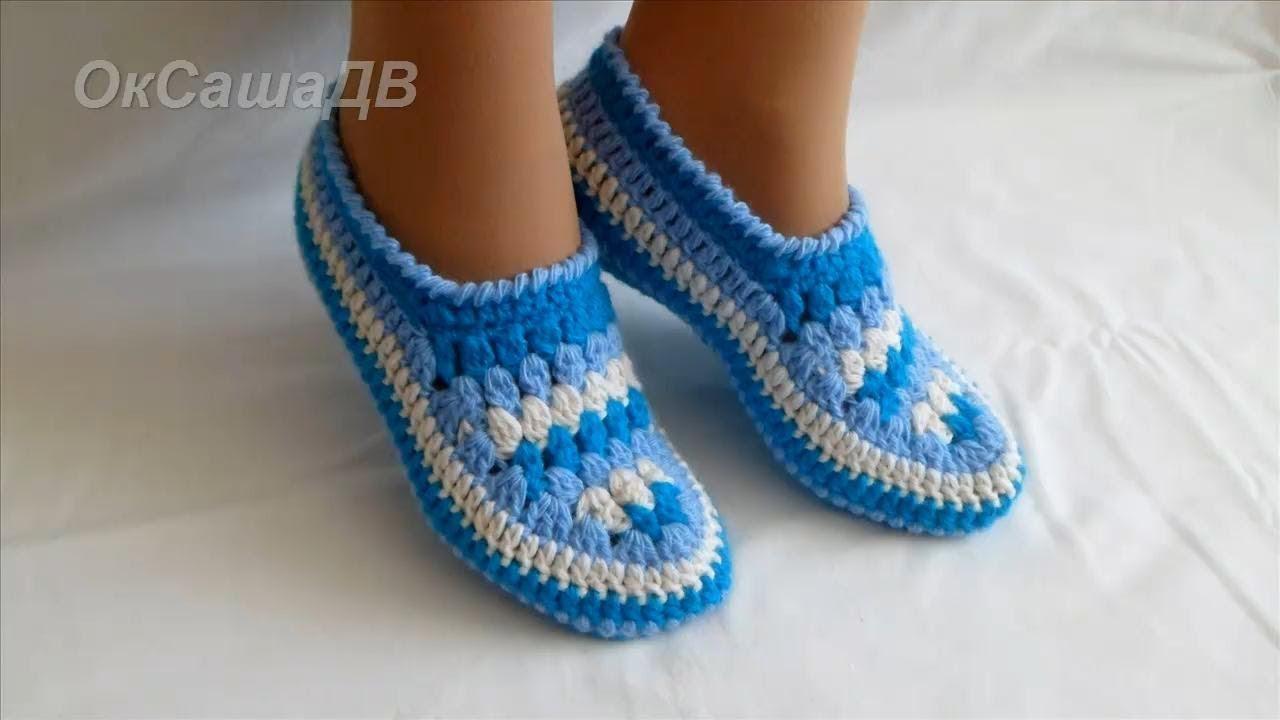 тапочки мокасины крючком Slippers Moccasins Crocheted Youtube