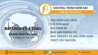 CHƯƠNG TRÌNH PHÁT THANH, THỨ HAI 18/02/2019