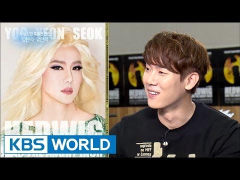 Special transformation of two men: Oh Manseok, Yoo Yeonseok [Entertainment Weekly / 2017.09.04]