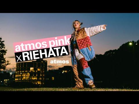 atmos pink×RIEHATA Winter CollectionについてRIEHATA本人がご紹介!!