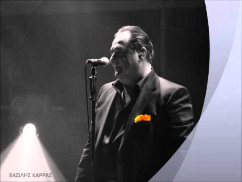 Βασίλης Καρράς Όλα μου τα Χρόνια LIVE CD1