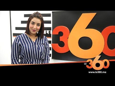 "Le360.ma • ندى حسي.. من تكون ""كيم كرداشيان"" المغرب؟ thumbnail"