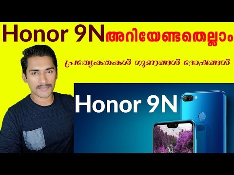Honor 9N Features , pros and cons (മലയാളം)