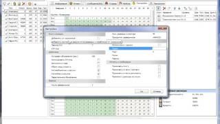 Программа-Бот для онлайн-игр Интерфейс программы Total Control