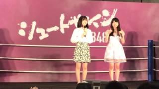 170514 福岡聖菜 久保怜音 気まぐれオンステージ.